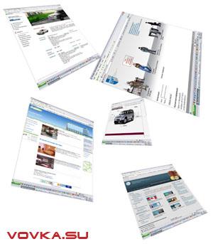 Сетка для создания сайта