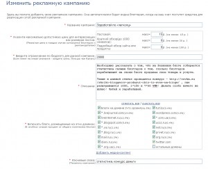 Как привлечь участников в конкурс Вконтакте?