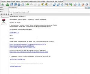 Раскрутка сайтов веблансерами