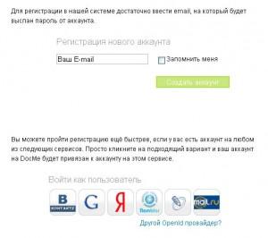 Docme ru