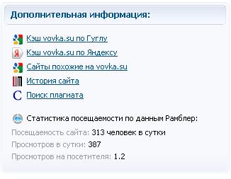 Blackpig Вадим сахник