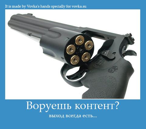 Копирование материалов группы Вконтакте