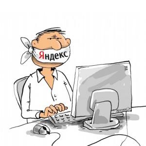 Добавление сайта в Яндекс каталог