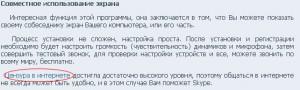 Пример размещенной мною вечной ссылки через Webeffector