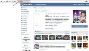 Оформление адреса группы Вконтакте