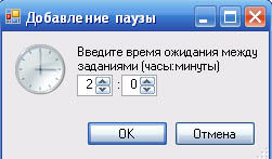 Программа для приглашения в группу Вконтакте