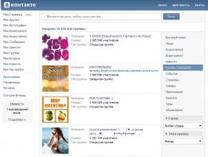 Оформление группы Вконтакте под поиск