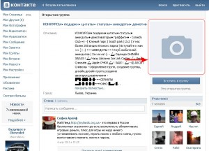 Пустой баннер при оформлении группы Вконтакте