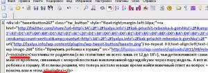 Неиндексация контента Яндексом