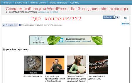 Urolog site ru