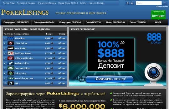 Пример сайта игрового