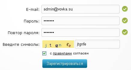 Генератор уникальных сайтов SapientGenerator