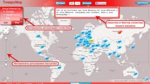 География фолловеров в сервисе TweepsMap