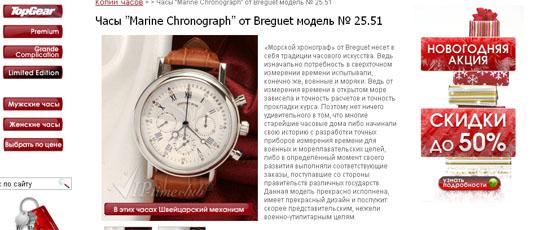 Пример офера от MaxTrust.ru