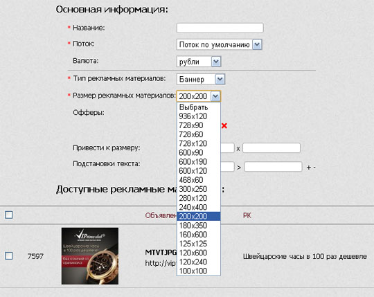 Промо-материалы от MaxTrust.ru