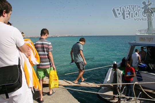 Прогулки в открытое море