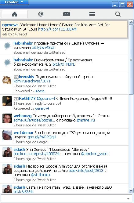 Твиттер клиент echofon