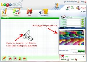 Определение цветов при создании логотипа