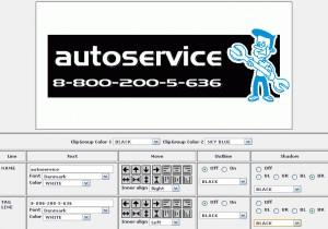 Сервис создания логотипов Logogenerator