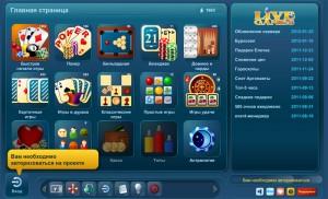 Новый дизайн партнерской программы LIveGames