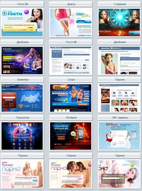 Платники партнерской программы MTbox.ru