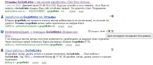 Поиск Яндекс с бесплатным тулбаром Нейрон.ру
