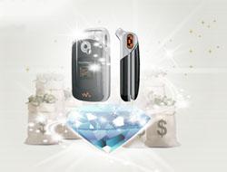 Монетизация мобильного трафика при помощи Prowap.biz