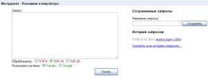 seo-инструменты от Liveinternet.ru