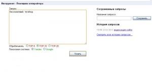 Как создать тулбар для Google chrome?