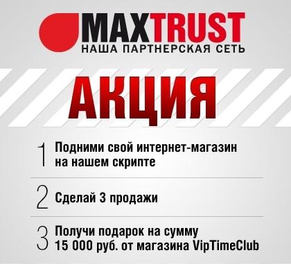 Подарок за 15 000 руб