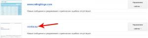 Анализ скорости сайта в Google Webmaster