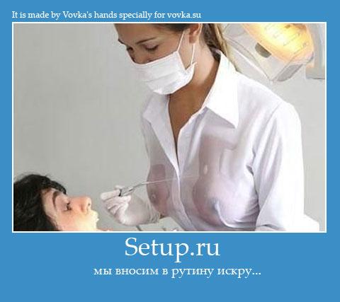 Искра в работе с setup.ru