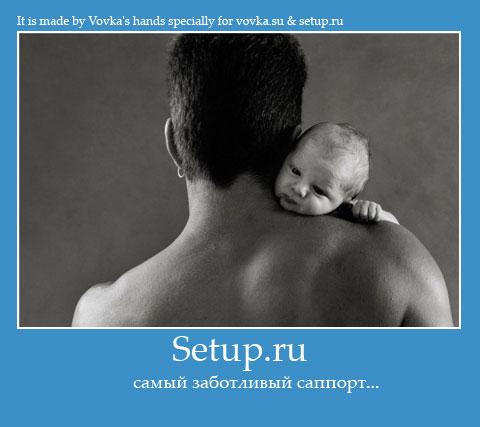 Setup ru