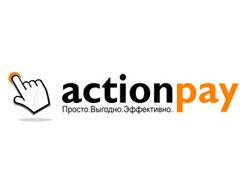 Actionpay способ заработка