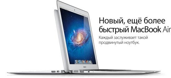 Конкурс с крутыми призами на VseMayki.ru