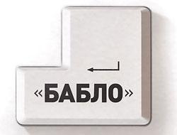 Зарабатывай в интернете кнопка бабло скачать