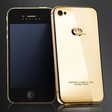 Золотой iPhone #2