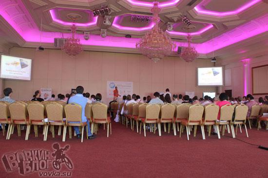 Конференция 8p