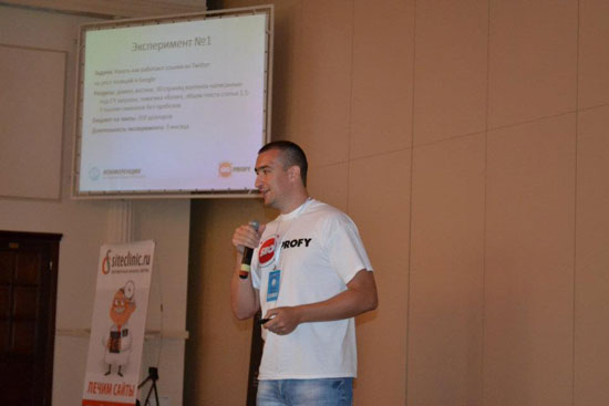Выступление Seoprofy на конференции 8p