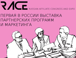Russian Affiliate Congress & Expo 2012