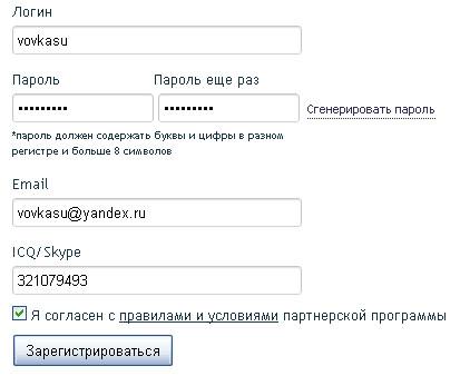 Регистрация в системе Fotocash.ru