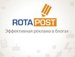 Мобильное приложение биржи Ротапост