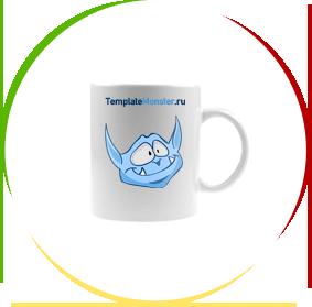 Кружки от TemplateMonster