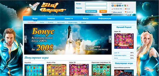 Внешний вид казино Slot Voyager