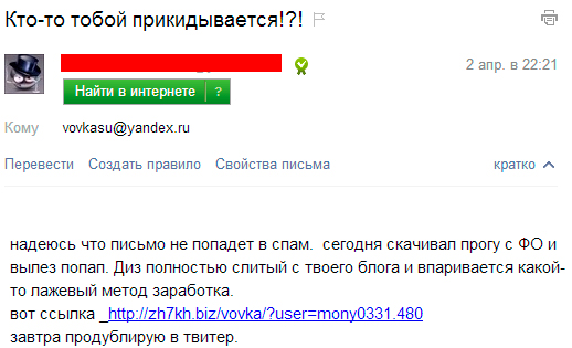 Вовкин блог развод