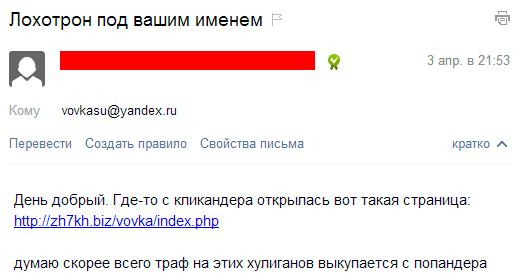 Вовкин блог рулетка