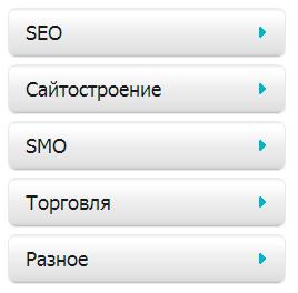 Главное меню биржи SeoDrom