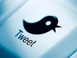 Твитер официальный сайт