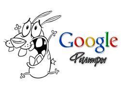 Как выйти из под санкций google