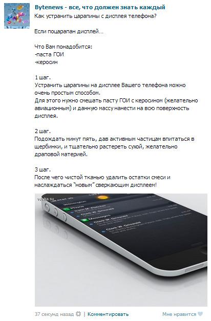 Postio ru